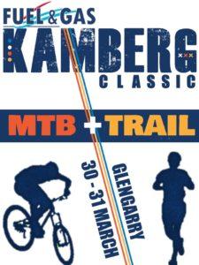 Kamberg Classic 2019 street Pole